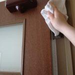 ドア蝶番の掃除