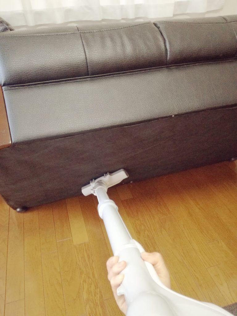ソファーの下側の掃除